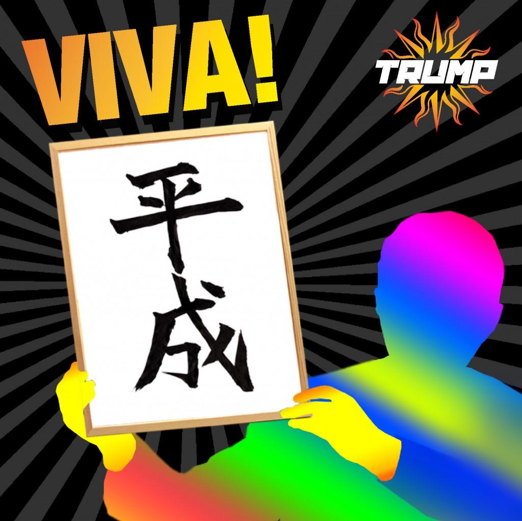 s_VIVA! HEISEI-J-photo
