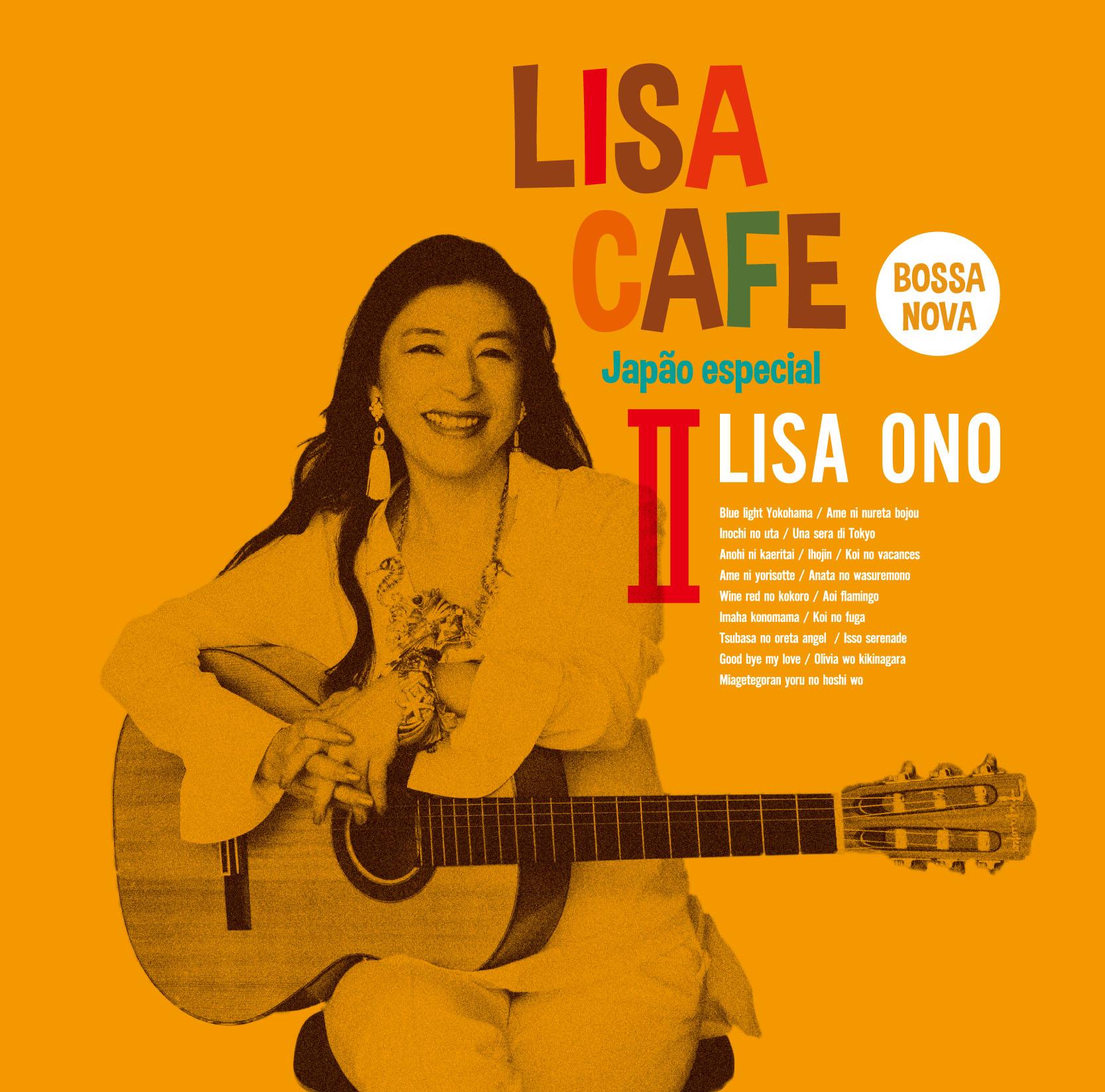 小野リサ「LISA CAFE Ⅱ~Japão especial」