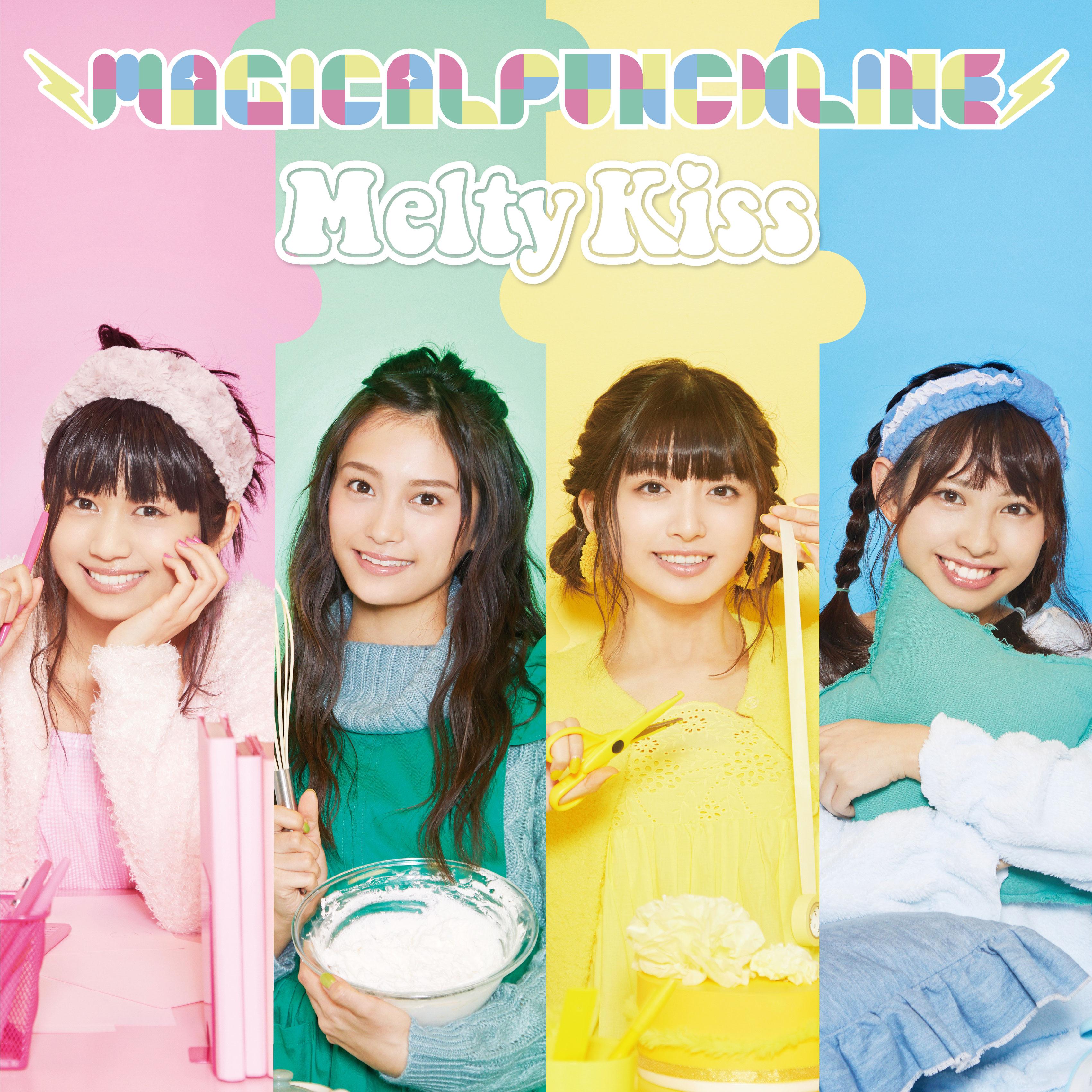 「Melty Kiss」【初回限定盤B】
