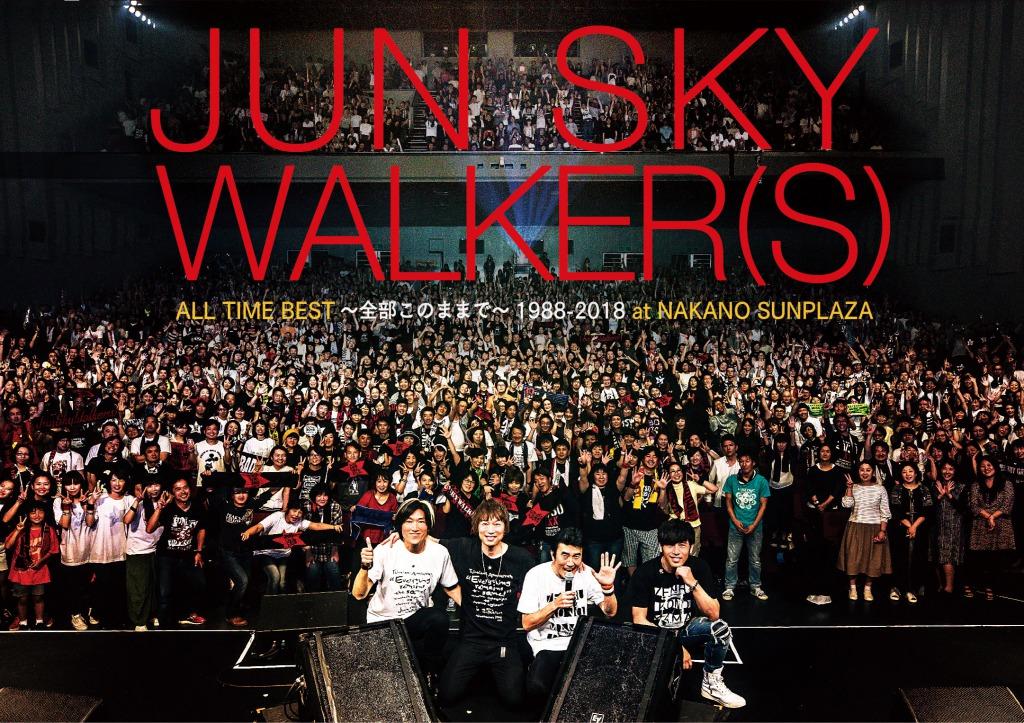 JUN SKY WALKER(S)「ALL TIME BEST~全部このままで~1988-2018@中野サンプラザ 」(2DVD)