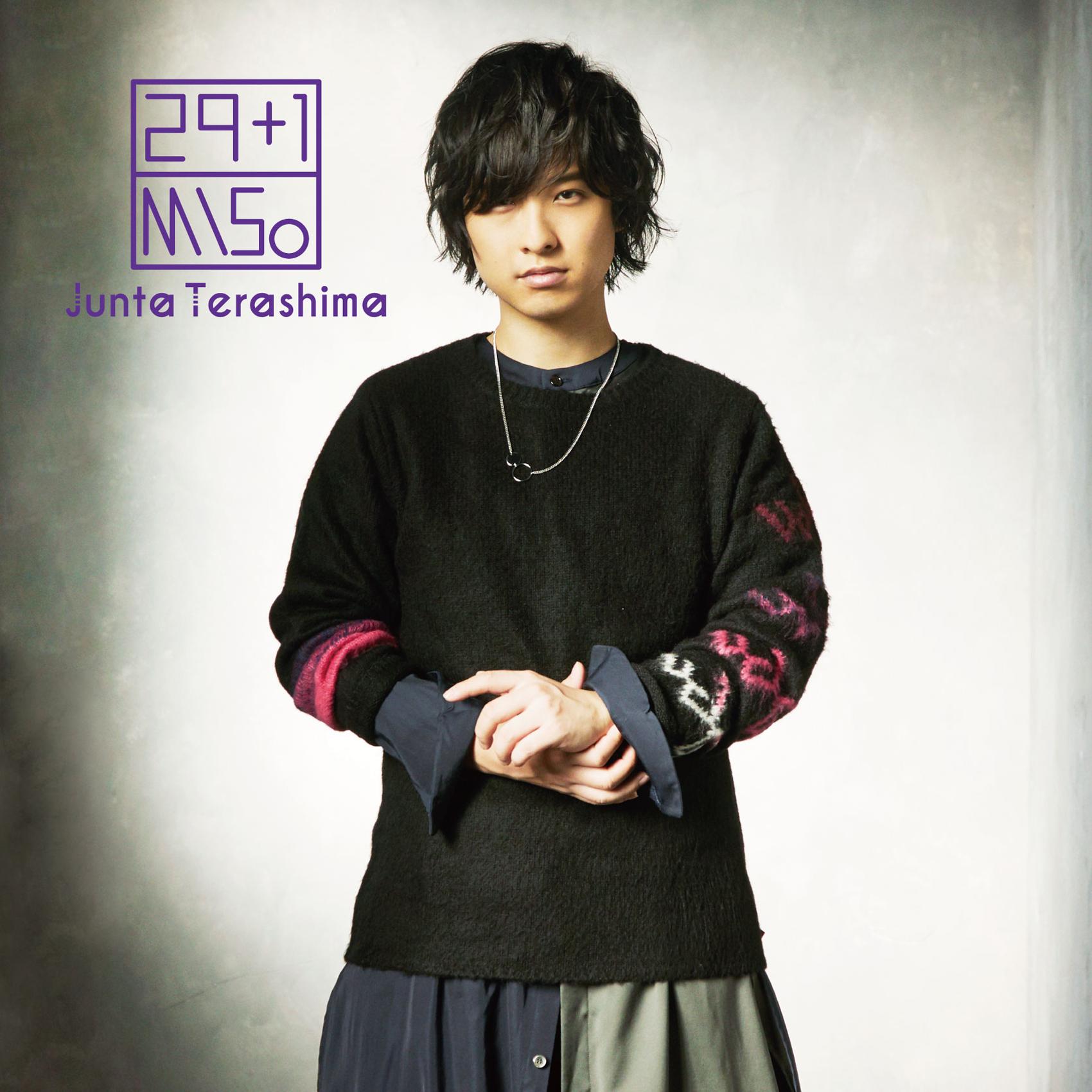 寺島惇太「29+1 -MISo-」【通常盤】
