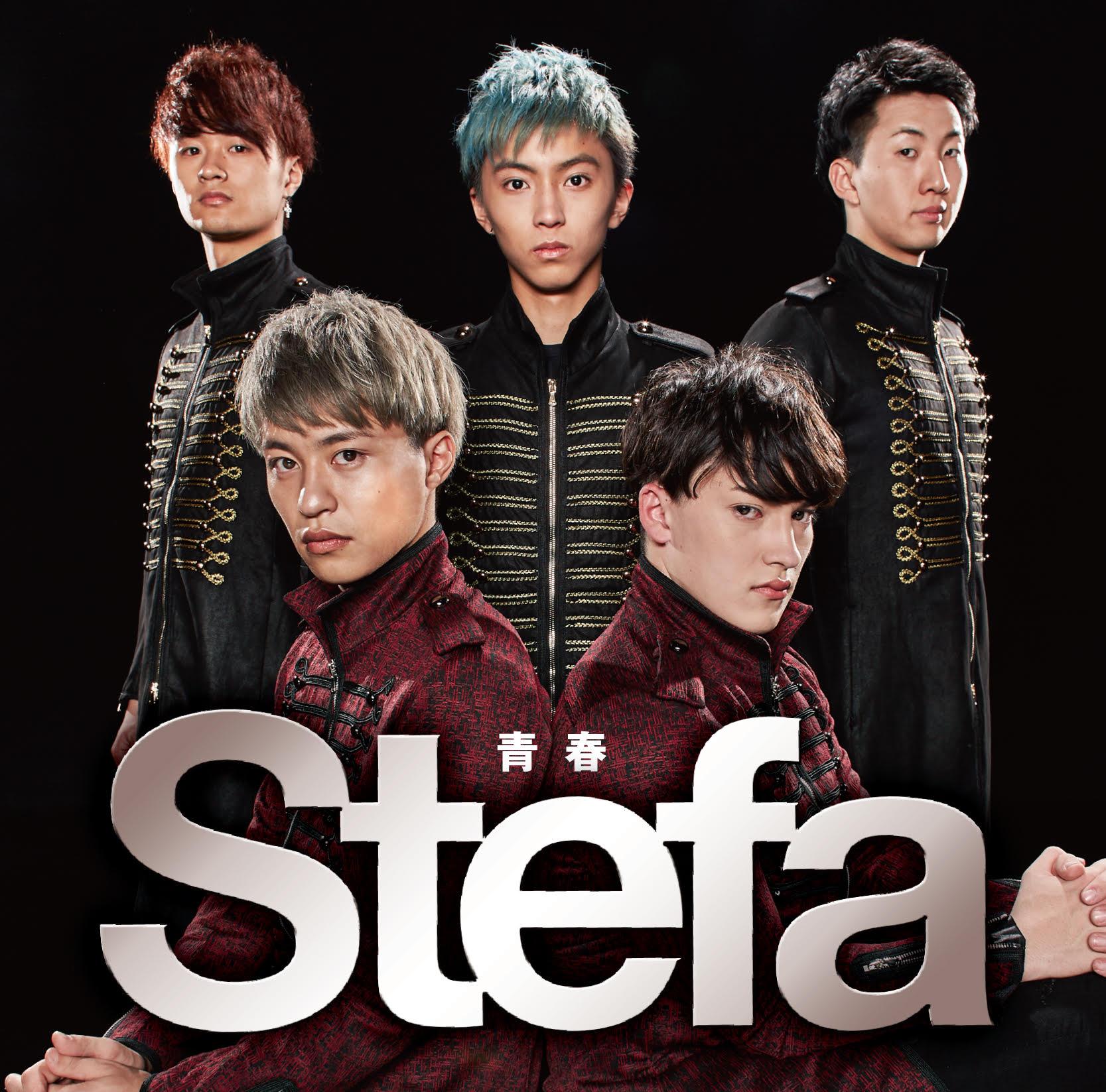 Stefa Major Debut Single「青春」