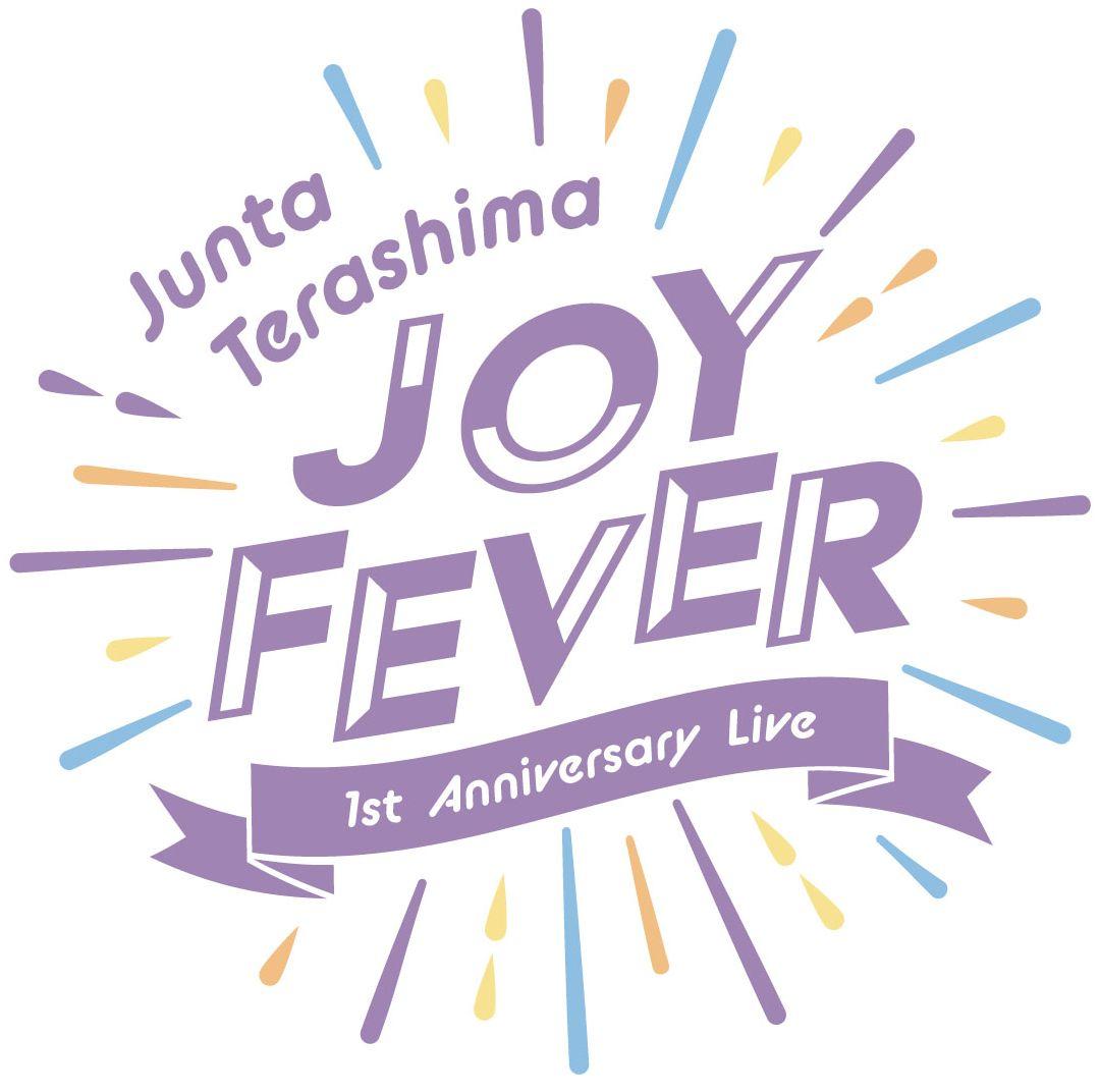 寺島惇太_live_logo
