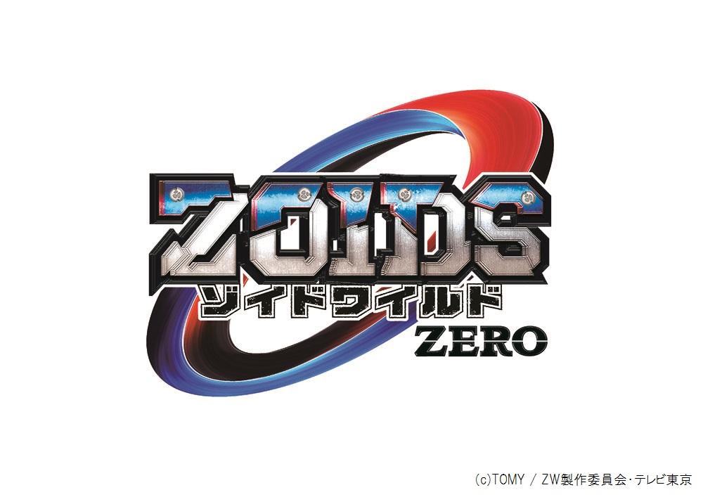 zw logo 2019 zero-06