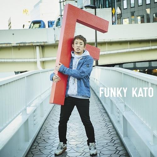 ファンキー加藤「F」【初回限定盤】