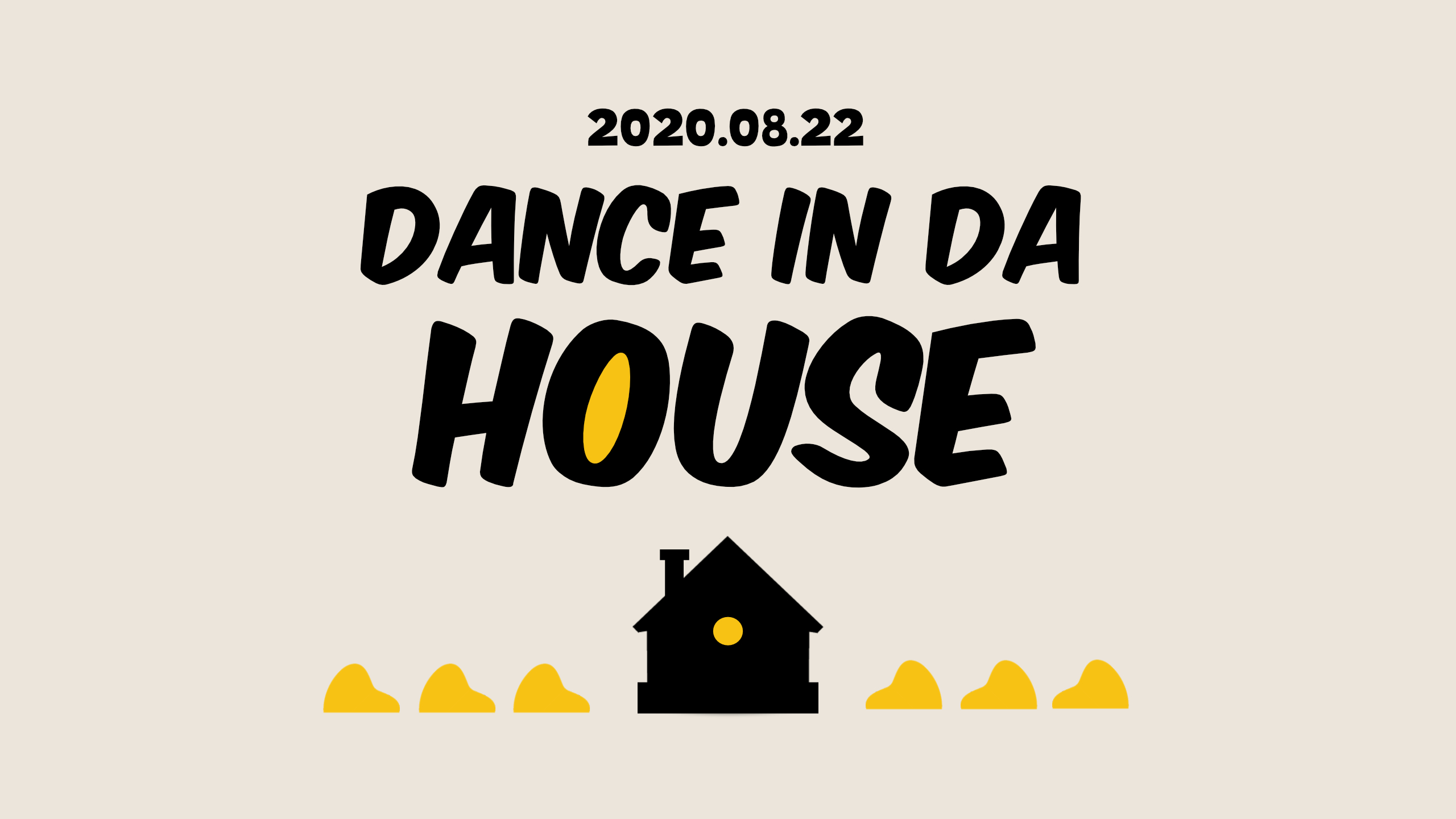 DANCE IN DA HOUSE ロゴ