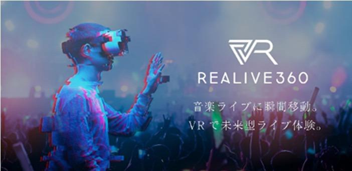REALIVE360