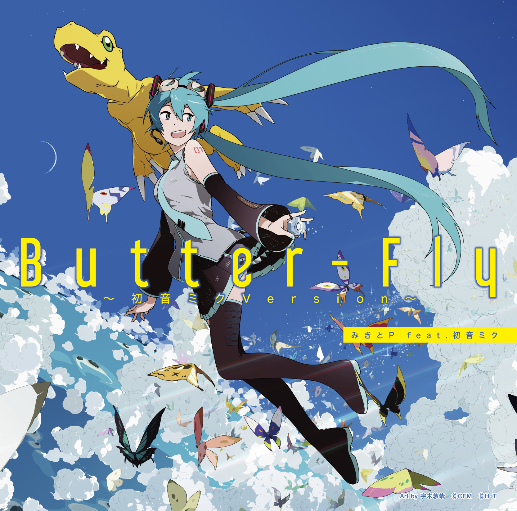 Butter-Fly~初音ミクVersion~/みきとP feat.初音ミク