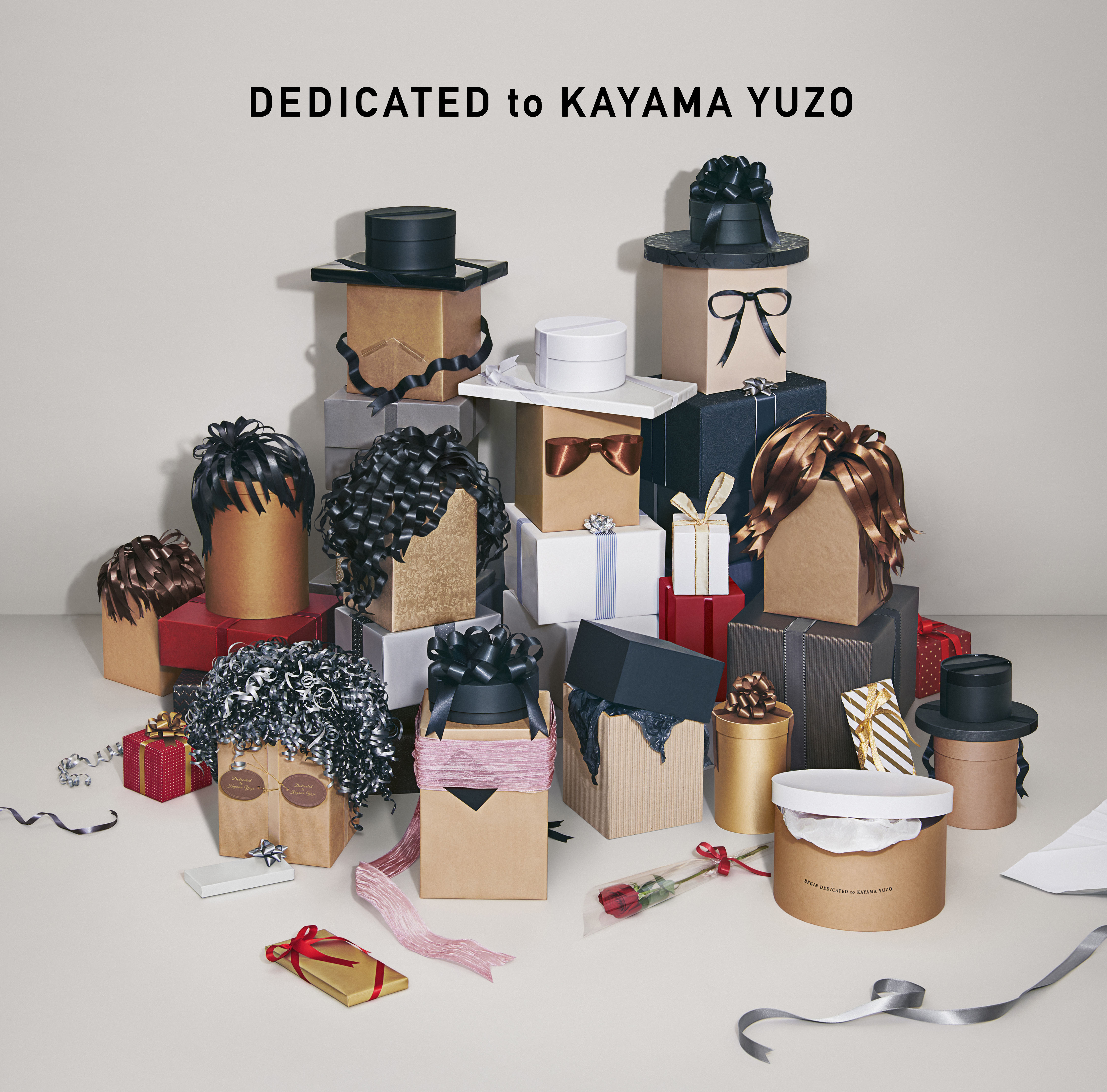 加山雄三「DEDICATED to KAYAMA YUZO」