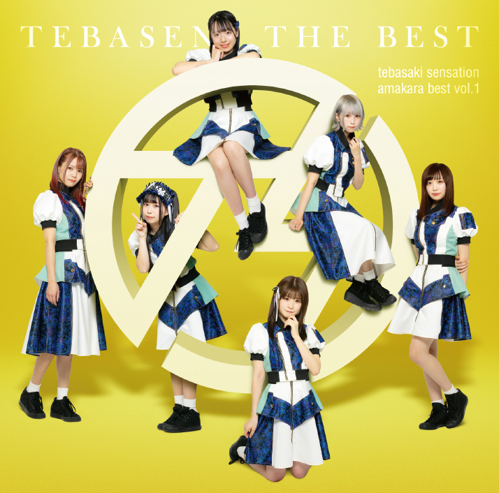 TEBASEN THE BEST -tebasaki sensation amakara best vol.1-
