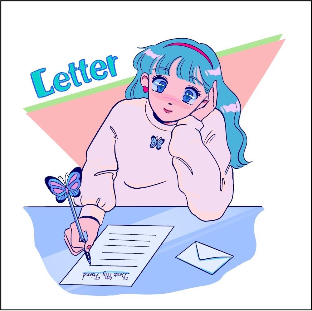 miki_natsumi_Letter