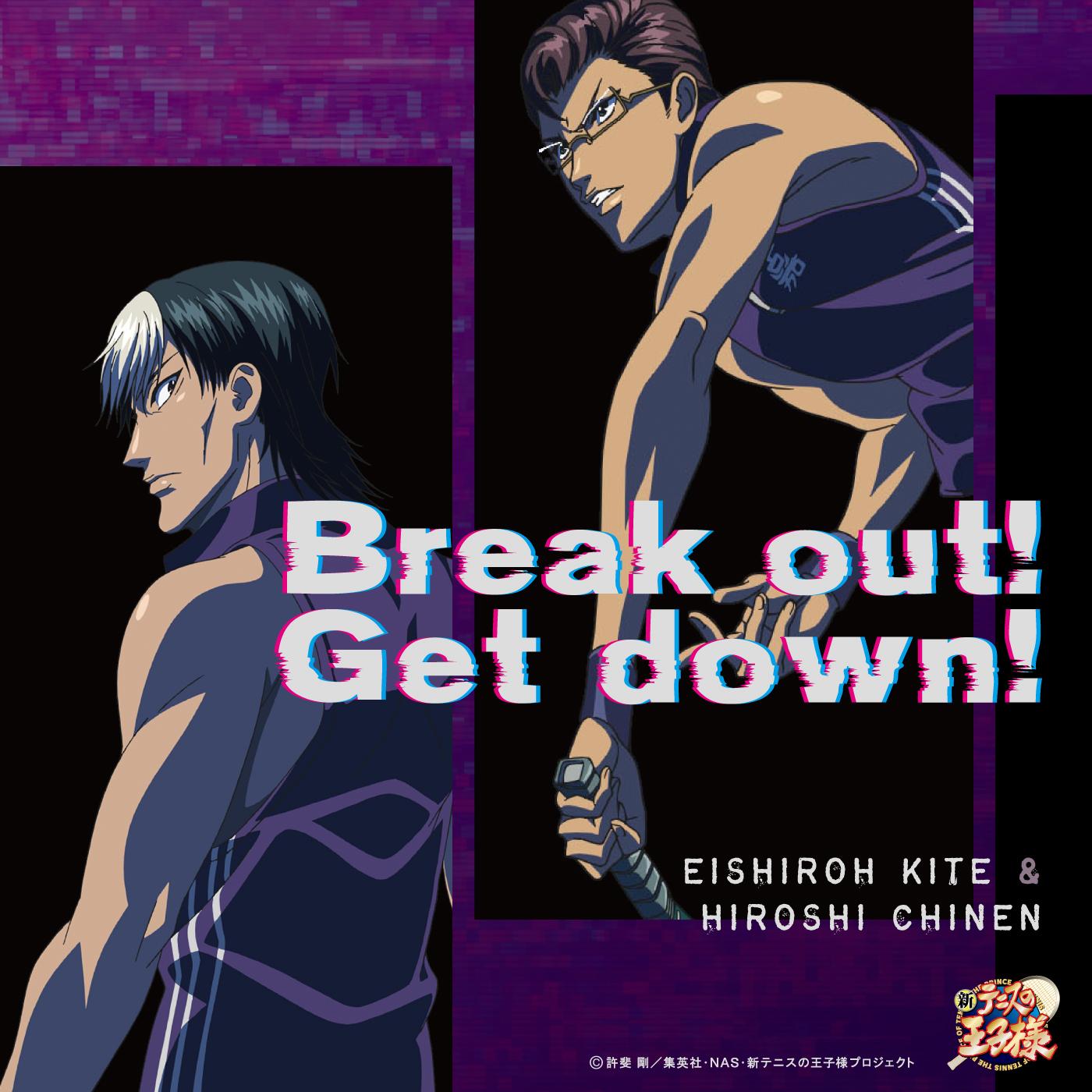Break out! Get down!〔デジタルシングル〕/木手永四郎&知念 寛