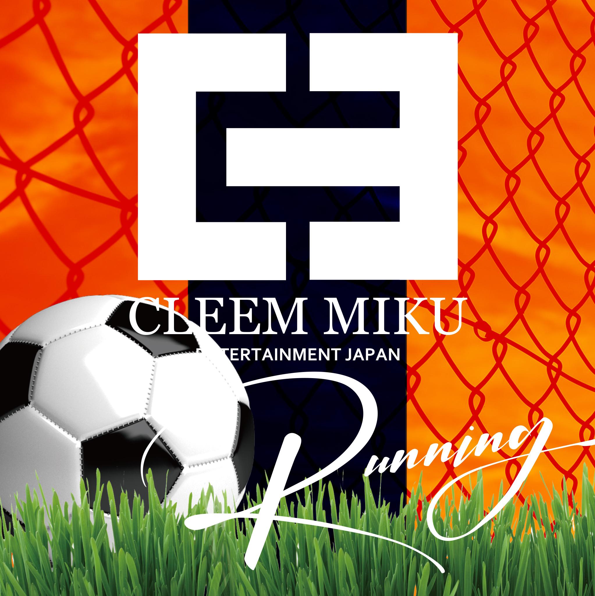 CLEEM MIKU「Running」
