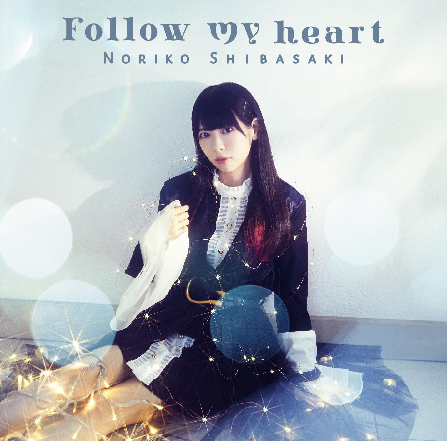 芝崎典子「Follow my heart」【初回限定盤】