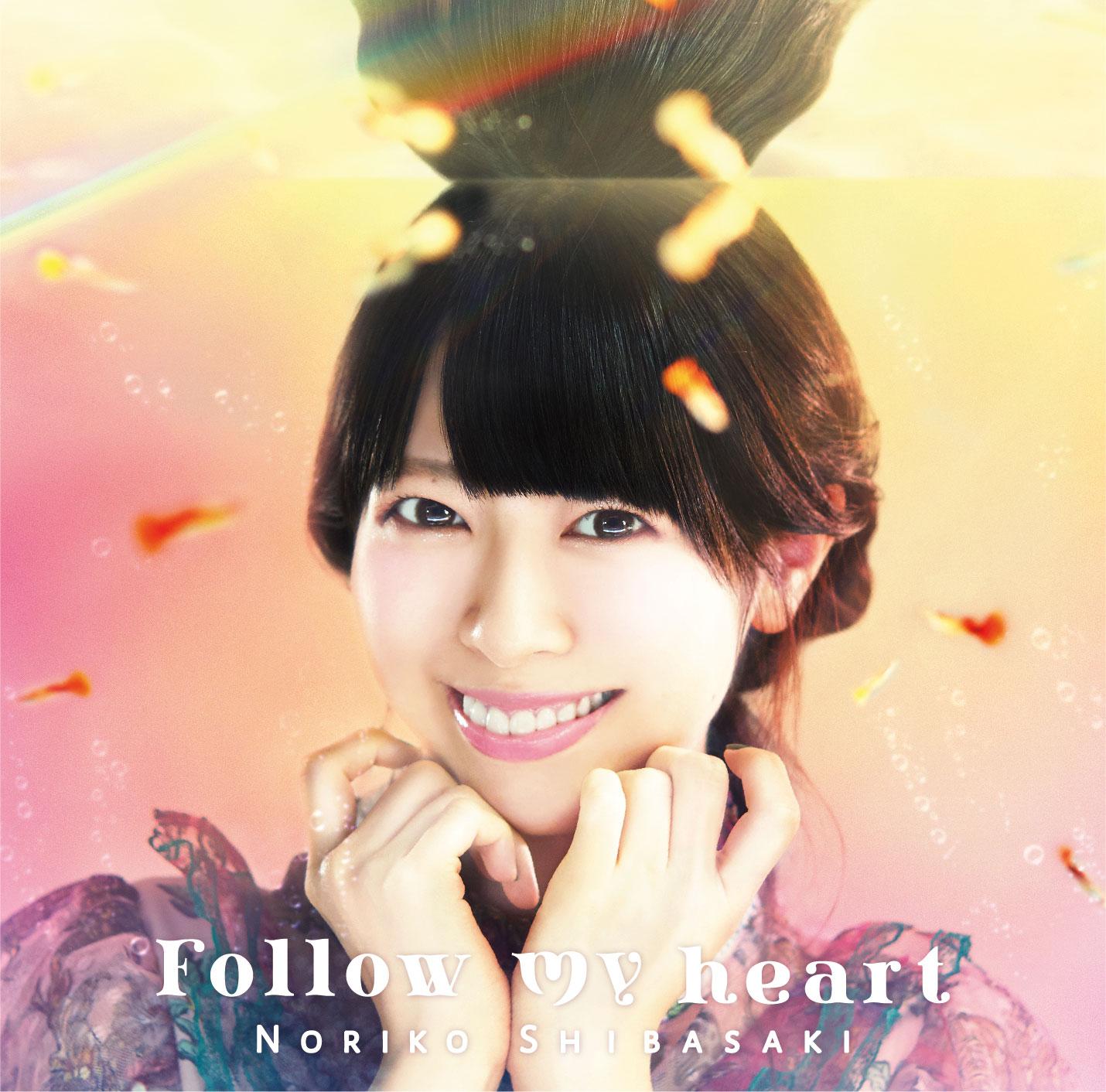 芝崎典子「Follow my heart」【通常盤】
