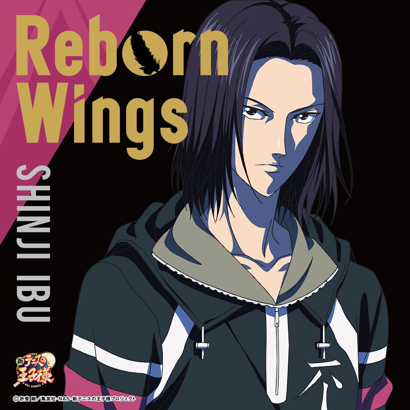 Reborn Wings〔デジタルシングル〕/伊武深司