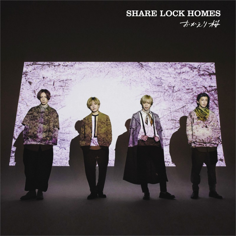 SHARE LOCK HOMES「おかえり桜」【Type-N】
