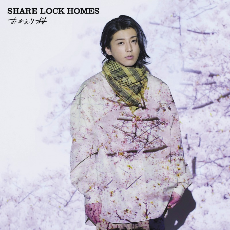 SHARE LOCK HOMES「おかえり桜」【Type-Y】