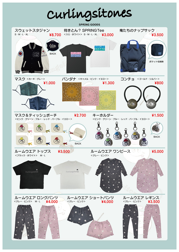 cs_sp_goods