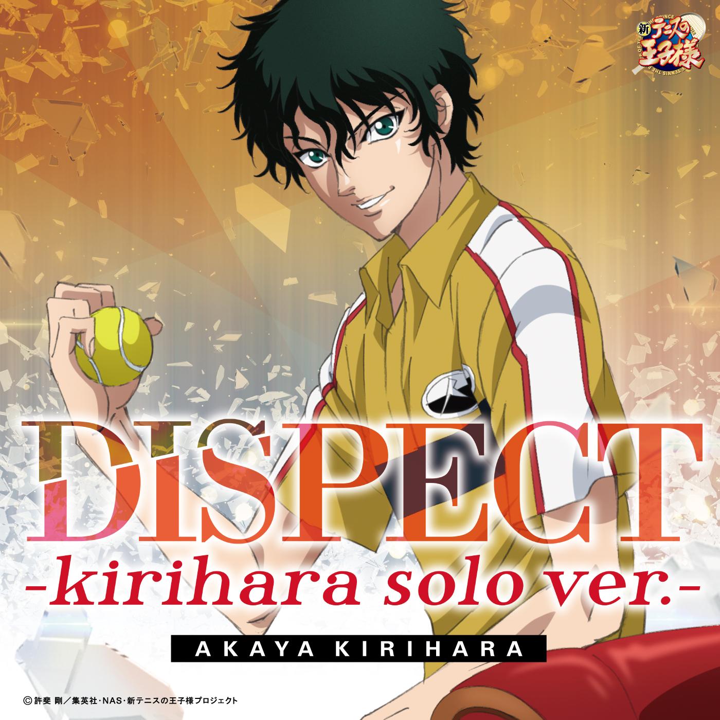 切原赤也「DISPECT-kirihara solo ver.-」