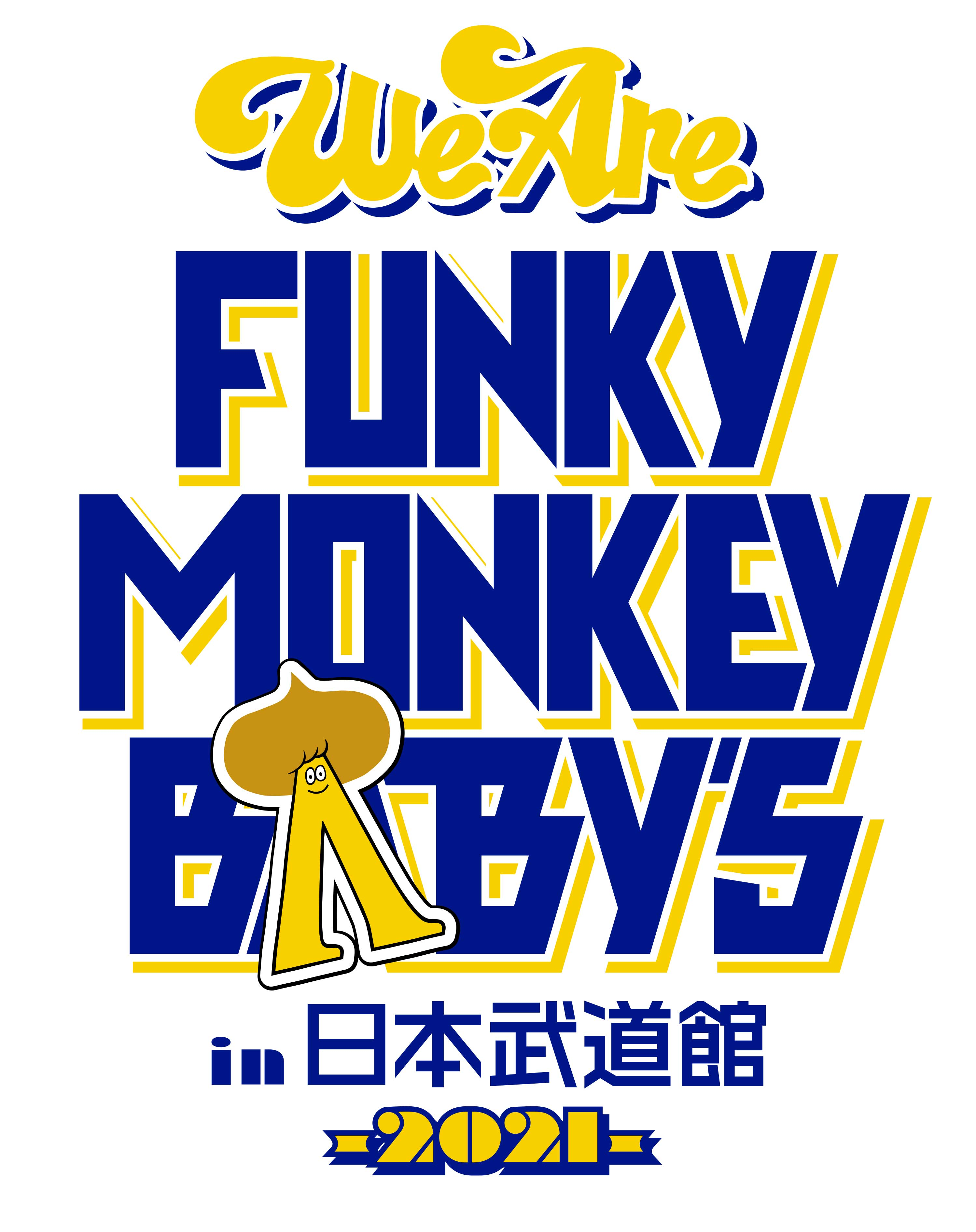we-are-fmb_budokan_logo