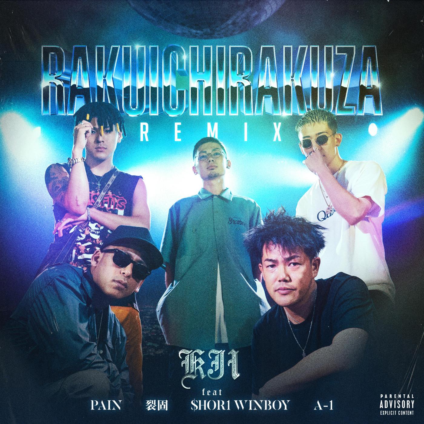 KJI「RAKUICHIRAKUZA REMIX feat.PAIN , 裂固 , SHO1 WINBOY , A-1 」