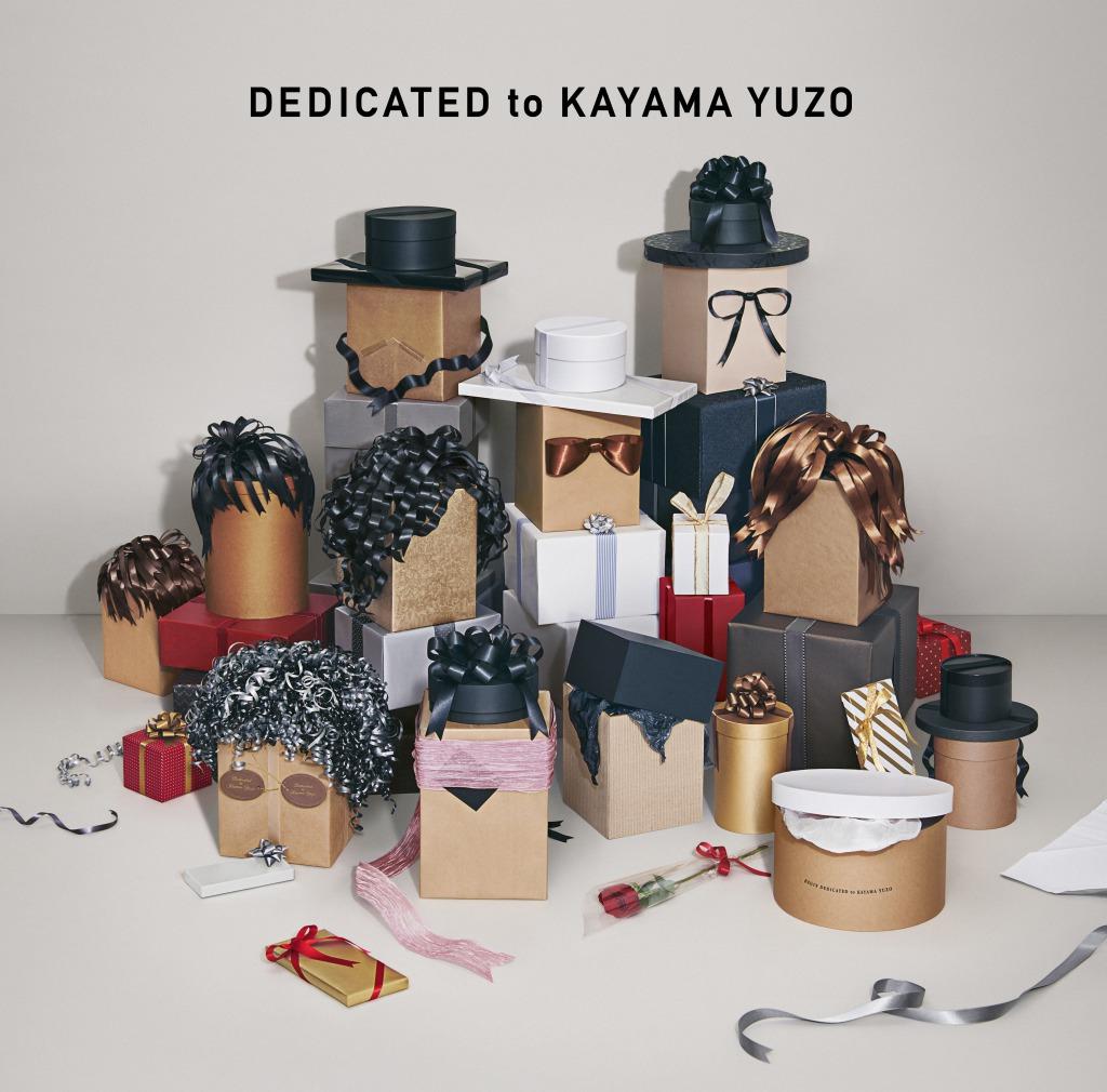 DEDIKETED to KAYAMA YUZOジャケ