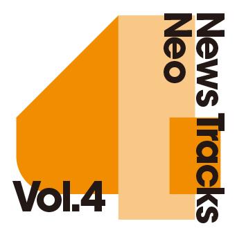 News Tracks Neo Vol.4